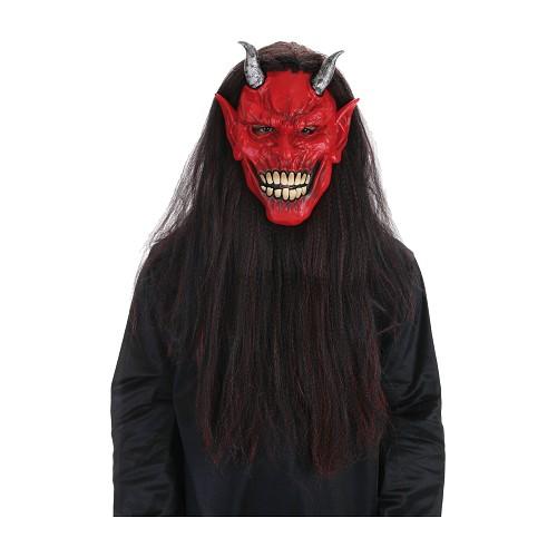 Mascara Satán